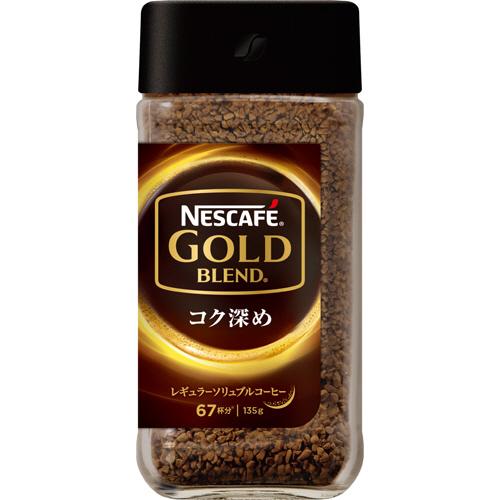ネスレ ネスカフェ ゴールドブレンド コク深め 135g瓶 1本