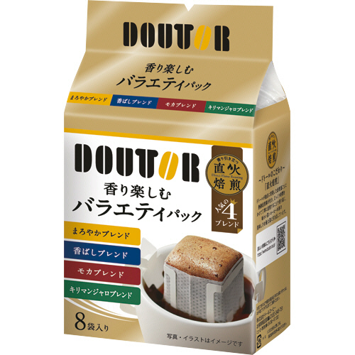 ドトールコーヒー ドトールコーヒーのおいしい一杯 バラエティパック 7g 1パック(8袋)