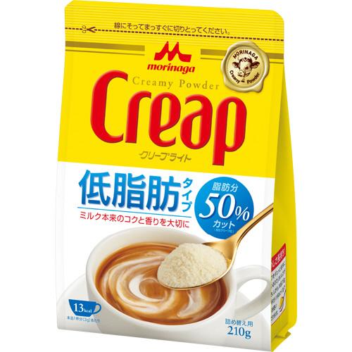 森永乳業 クリープライト 低脂肪タイプ 詰替用 210g 1袋