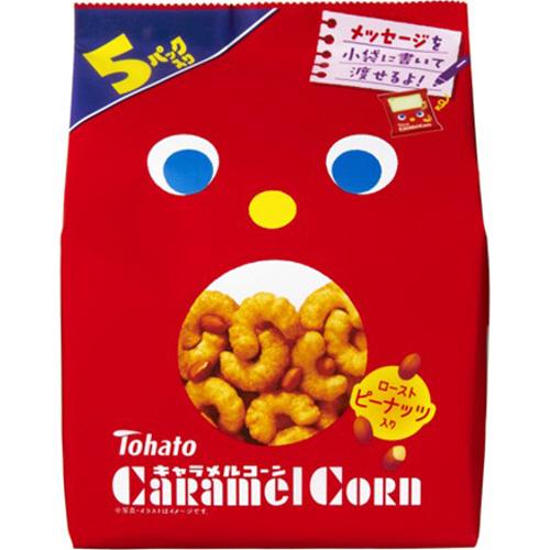 東ハト キャラメルコーン 21g/袋 1パック(5袋)
