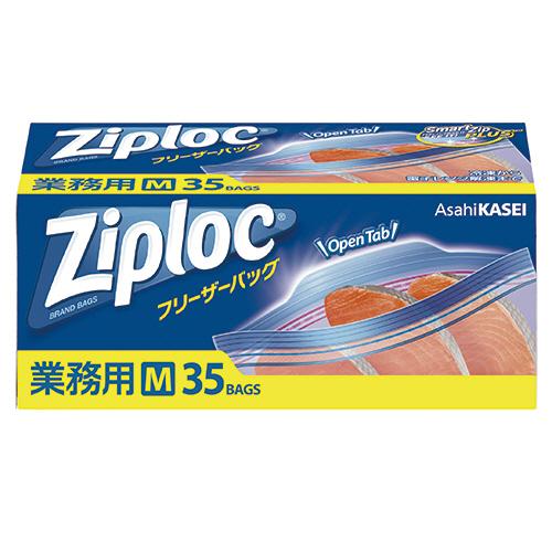 旭化成ホームプロダクツ 業務用ジップロック フリーザーバッグ M 1箱(35枚)