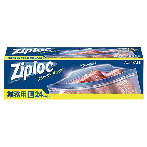旭化成ホームプロダクツ 業務用ジップロック フリーザーバッグ L 1箱(24枚)