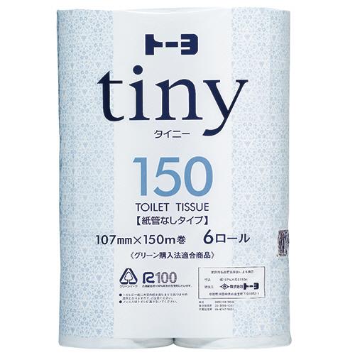 トーヨ 業務用トイレットペーパー タイニー シングル 芯なし 150m 1パック(6ロール)