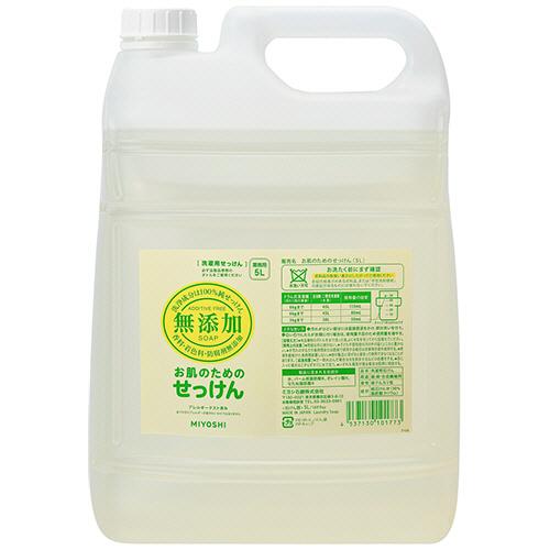 ミヨシ石鹸 無添加お肌のための洗濯用液体せっけん 詰替用 5L 1個
