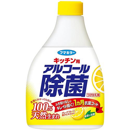 フマキラー キッチン用 アルコール除菌スプレー つけかえ用 400ml 1本