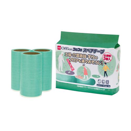 ニトムズ オフィスコロコロ 多用途フロア用 スペアテープ 幅187mm×30周巻 C3010 1パック(3巻)