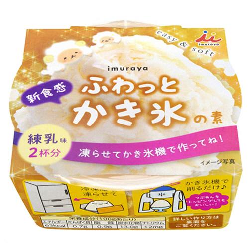 井村屋 新食感ふわっとかき氷の素 練乳味 175g 1個