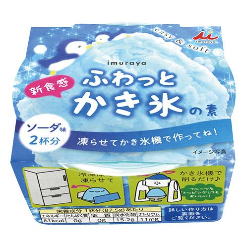 井村屋 新食感ふわっとかき氷の素 ソーダ味 175g 1個