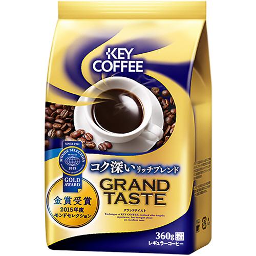 キーコーヒー グランドテイスト コク深いリッチブレンド 360g(粉) 1袋
