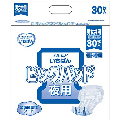 カミ商事 エルモア いちばん ビッグパッド 夜用 1パック(30枚)