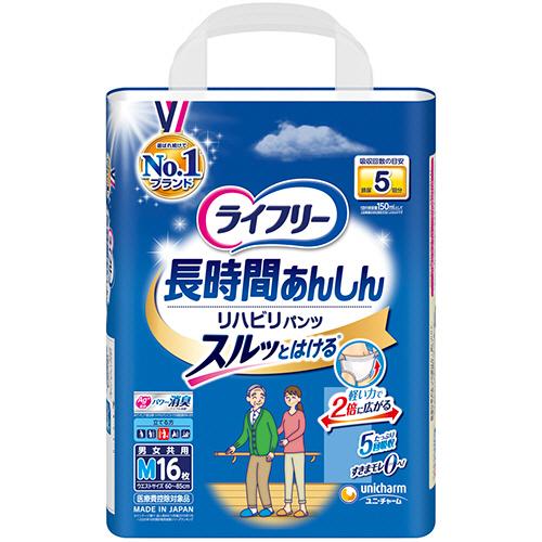 ユニ・チャーム ライフリー リハビリパンツ M 1パック(16枚)
