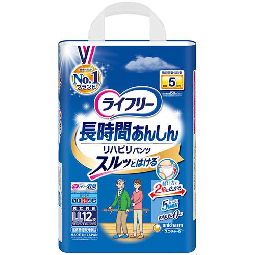 ユニ・チャーム ライフリー リハビリパンツ LL 1パック(12枚)