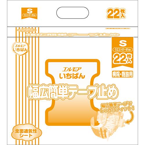 カミ商事 エルモア スーパーいちばん 幅広簡単テープ止め S 1パック(22枚)