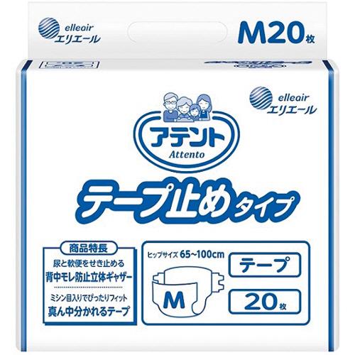 大王製紙 アテント テープ止めタイプ M 1パック(20枚)