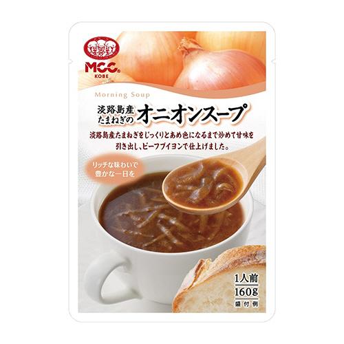 エム・シーシー食品 淡路島産たまねぎのオニオンスープ 160g 1袋