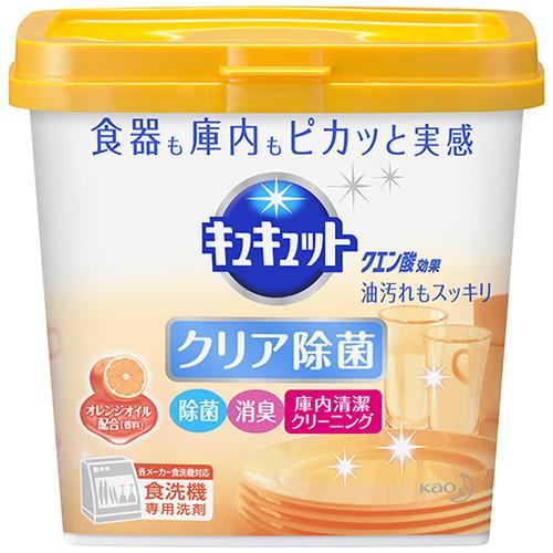 花王 食器洗い乾燥機専用キュキュット クエン酸効果 オレンジオイル配合 本体 680g 1個
