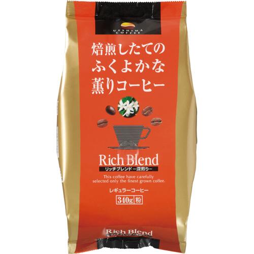 ウエシマコーヒー 焙煎したてのふくよかな薫りコーヒー リッチブレンド 340g(粉) 1袋