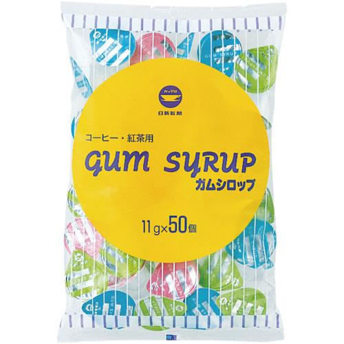 日新製糖 ポーションガムシロップ 11g 1パック(50個)