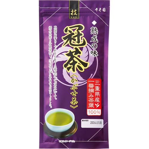 寿老園 熟成の味 冠茶(かぶせ茶) 100g 1袋