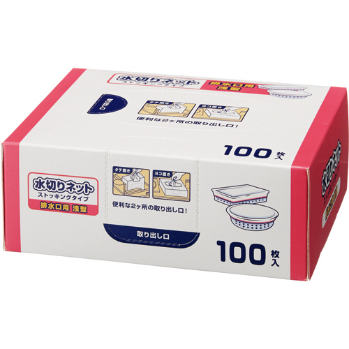 TANOSEE 水切り袋 ネットストッキングタイプ 排水口用浅型 BOXタイプ 1箱(100枚)