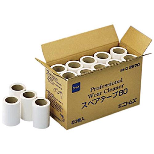 ニトムズ プロフェッショナルウェアクリーナー スペアテープ 幅80mm×90周巻 C2970 1箱(20巻)