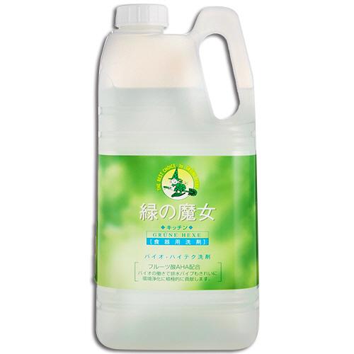 ミマスクリーンケア 緑の魔女 キッチン(食器用洗剤) 業務用 2L 1本