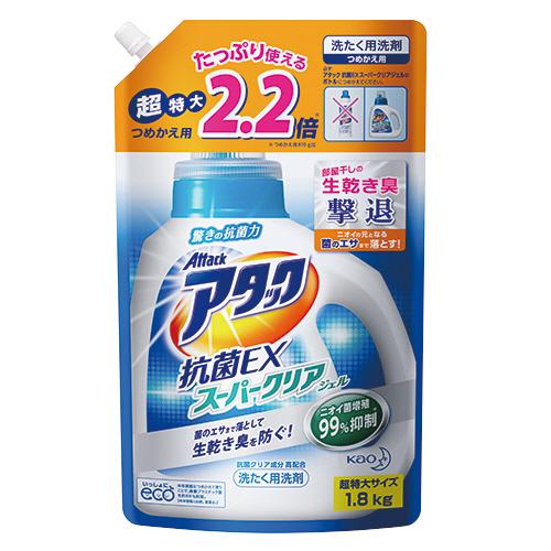花王 アタック抗菌EX スーパークリアジェル 詰替用スパウト 1.8kg 1個