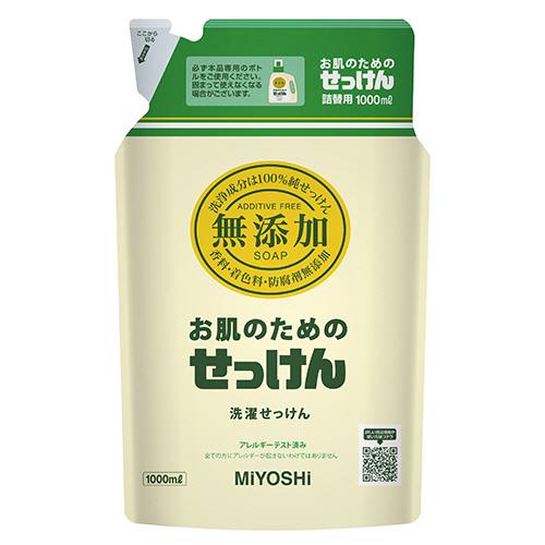 ミヨシ石鹸 無添加お肌のための洗濯用液体せっけん 詰替 ピロー 1L 1個