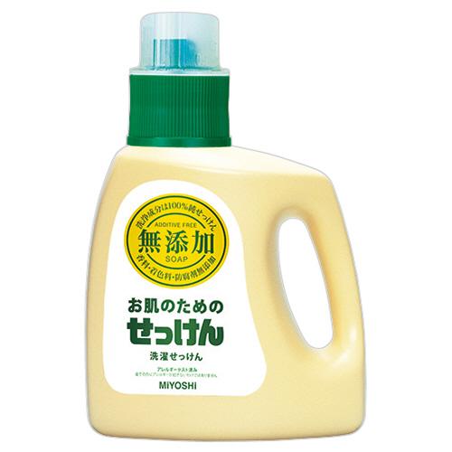 ミヨシ石鹸 無添加お肌のための洗濯用液体せっけん 本体 1.2L 1本