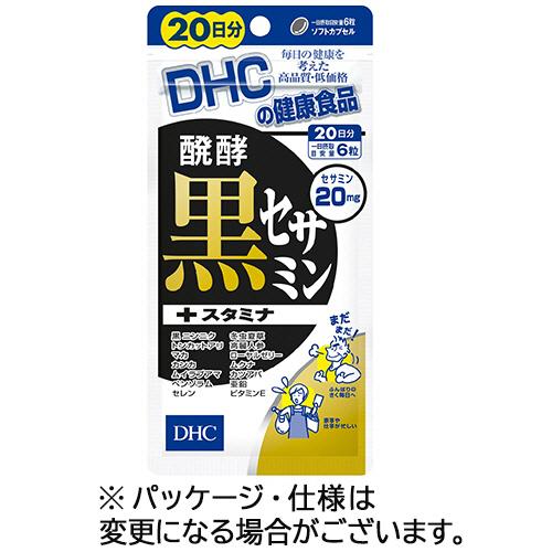 ディーエイチシー 発酵黒セサミン+スタミナ 20日分 1個(120粒)