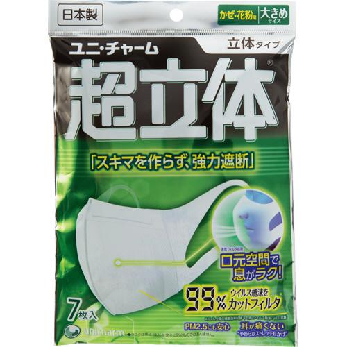 ユニ・チャーム 超立体マスク 大きめサイズ 1パック(7枚)