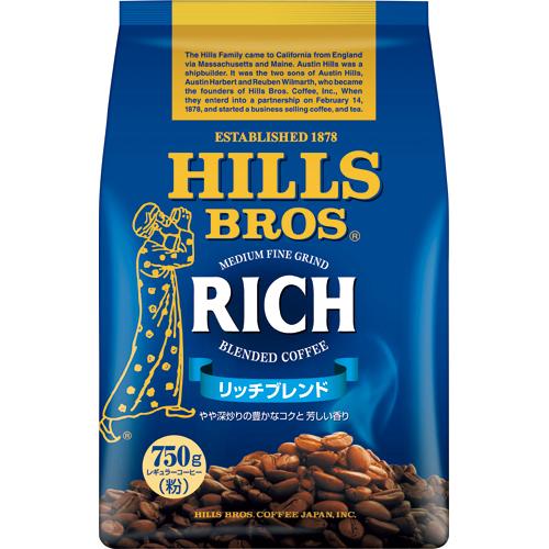 ヒルスコーヒー リッチブレンド レギュラー 750g(粉) 1袋