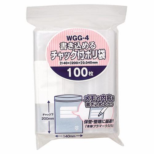 ジャパックス 書き込めるチャック付ポリ袋 ヨコ140×タテ200×厚み0.04mm WGG-4 1パック(100枚)