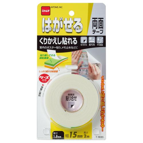 ニトムズ はがせる両面テープ くり返し使える 15mm×2m T3630 1巻