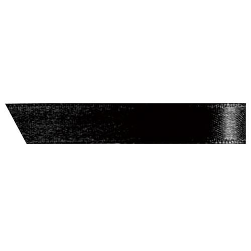 ヘッズ 片面サテンリボン 幅10mm×30m ブラック 1090R 1巻