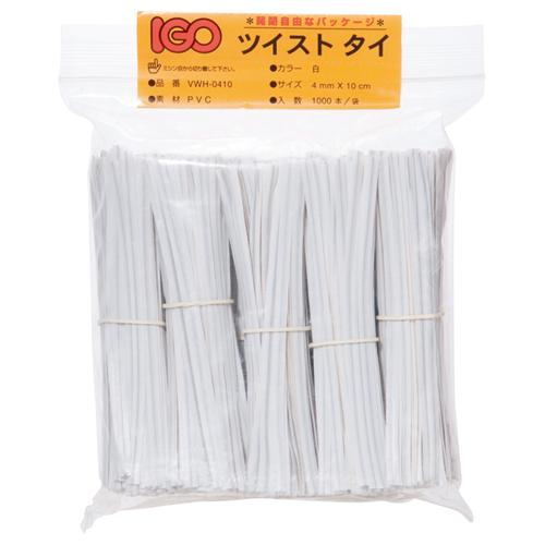 アイジーオー ツイストタイ PVC製 幅4mm×長さ10cm 白 VWH-0410 1パック(1000本)