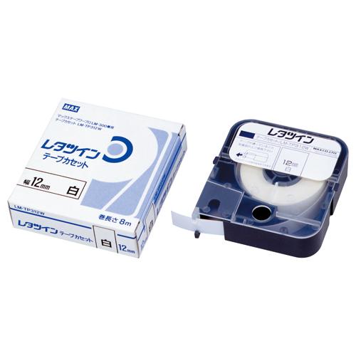 マックス レタツイン テープカセット 12mm幅×8m巻 白 LM-TP312W 1個