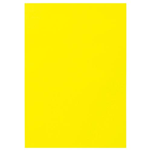TANOSEE 色画用紙 四つ切 レモン 1パック(10枚)
