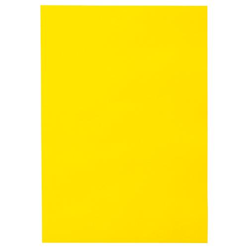 TANOSEE 色画用紙 四つ切 ひまわり 1パック(10枚)