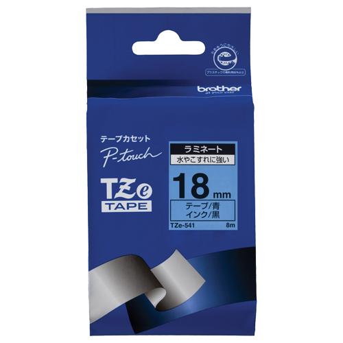 ブラザー ピータッチ TZeテープ ラミネートテープ 18mm 青/黒文字 TZE-541 1個