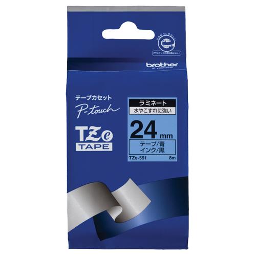 ブラザー ピータッチ TZeテープ ラミネートテープ 24mm 青/黒文字 TZE-551 1個