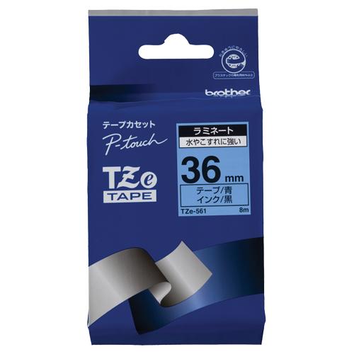 ブラザー ピータッチ TZeテープ ラミネートテープ 36mm 青/黒文字 TZE-561 1個