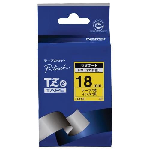 ブラザー ピータッチ TZeテープ ラミネートテープ 18mm 黄/黒文字 TZE-641 1個