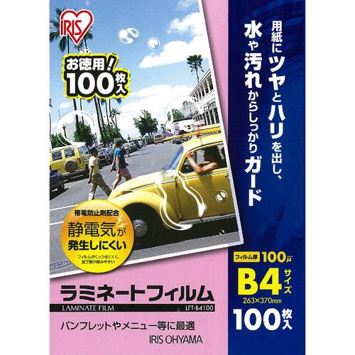 アイリスオーヤマ ラミネートフィルム B4 100μ LFT-B4100 1パック(100枚)