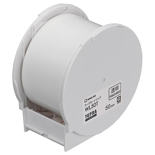キングジム テプラ Grand テープカートリッジ 50mm 透明 WL50T 1個