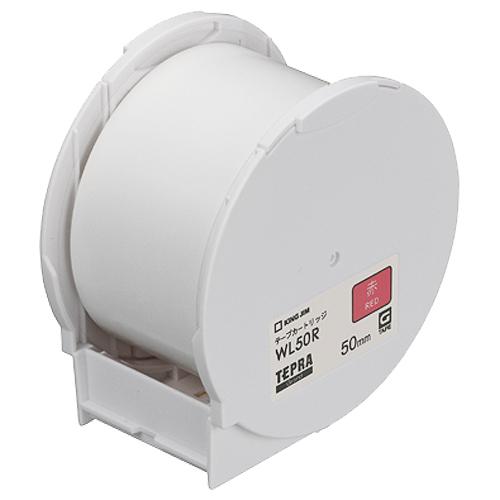 キングジム テプラ Grand テープカートリッジ 50mm 赤 WL50R 1個