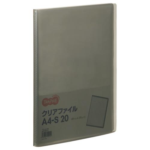 TANOSEE クリアファイル A4タテ 20ポケット 背幅14mm グレー 1冊