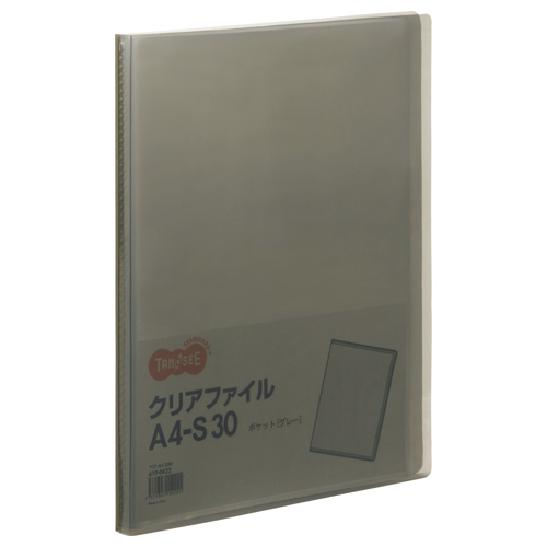 TANOSEE クリアファイル A4タテ 30ポケット 背幅17mm グレー 1冊
