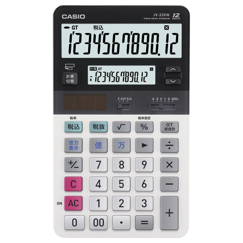 カシオ ツイン液晶電卓 ミエ2くん 12桁+12桁 ジャストタイプ JV-220W-N 1台