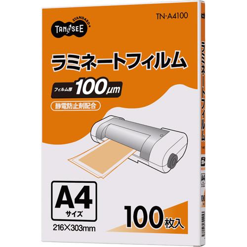 TANOSEE ラミネートフィルム A4 グロスタイプ(つや有り) 100μ 1セット(500枚:100枚×5パック)
